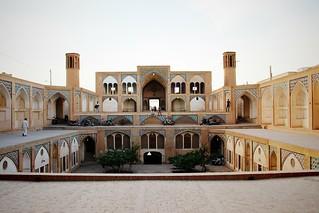 Iran 2017