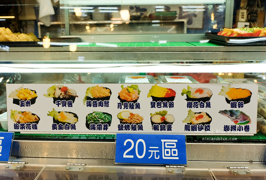 大根壽司.新光黃昏市場14