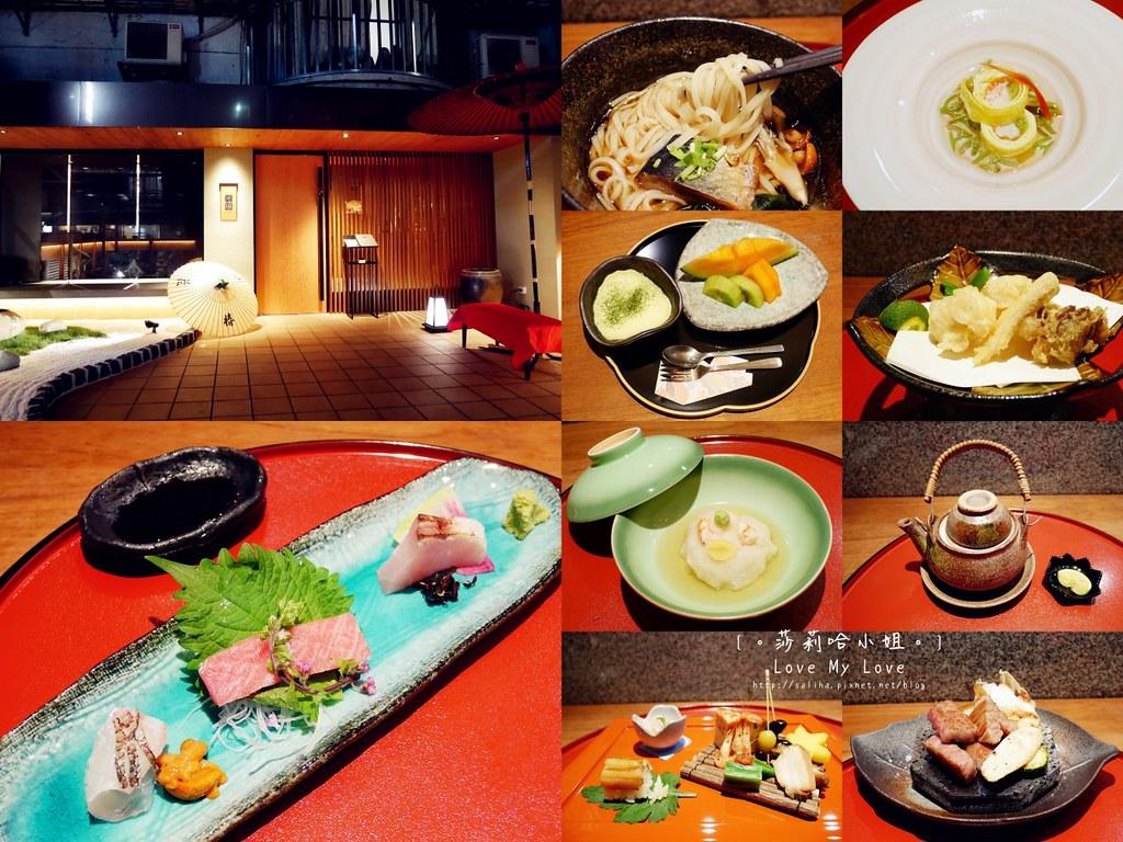 光琳割烹日本料理大安店 (42)
