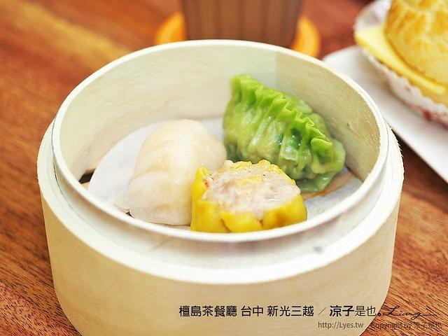 檀島茶餐廳 台中 新光三越 40