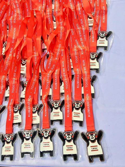 Kumarathon 2017 medals