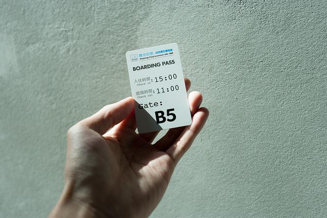 XB7H0890