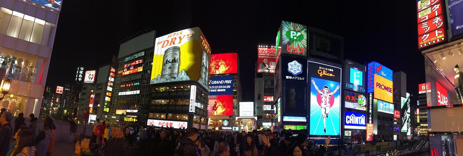 34. Osaka lights