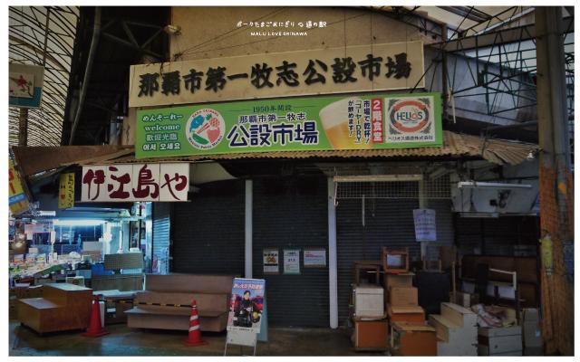 沖繩炸蝦豬肉蛋飯糰TIMES租車許田休息站-1