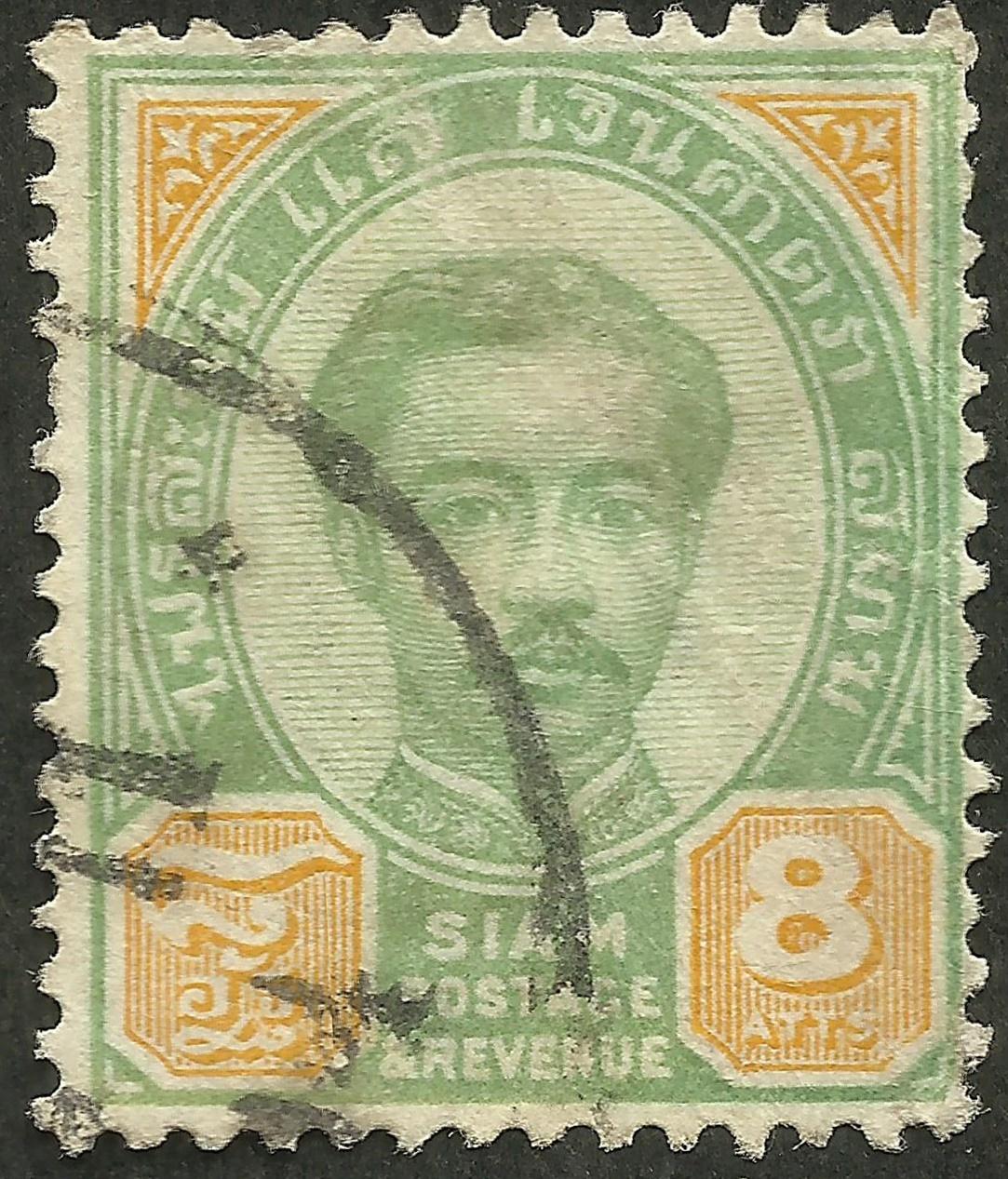 Siam - Scott #15 (1887)