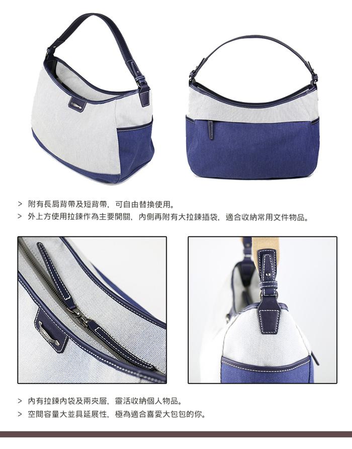 03_Meg_March_details-blue-2-700