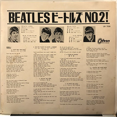 THE BEATLES:THE BEATLES SECOND ALBUM(INNER 1)