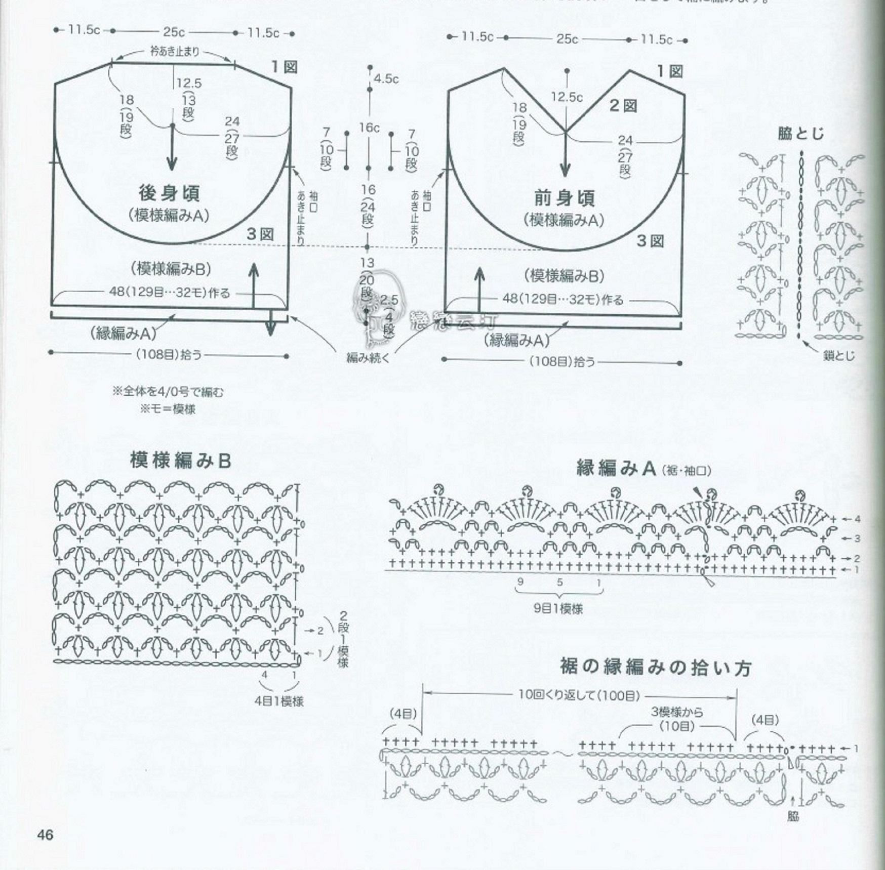 1970_lks80494 (10)