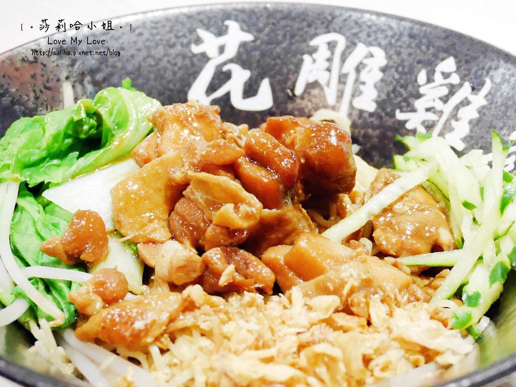 台北文山區捷運景美站附近餐廳一品花雕雞麵 (20)