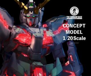不只會發光、還能自動變形!?「1/20比例 獨角獸鋼彈」鋼彈東京基地展出中!1/20スケール ユニコーンガンダム