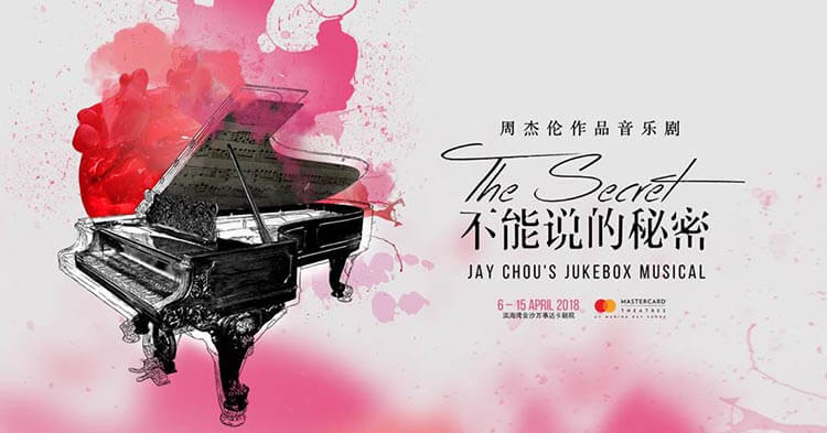 Jay Chou's Jukebox Musical