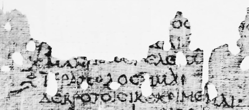 Detail of P.Oxy. IV 659 col. i, Pindar, Partheneia with a coronis marking the end of a strophe