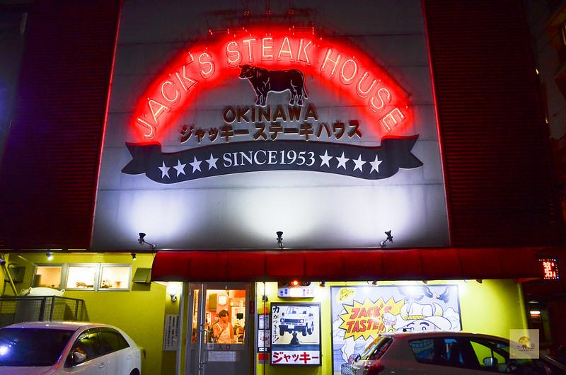 傑克牛排館, 沖繩美食推薦, 沖繩必吃, 沖繩自由行