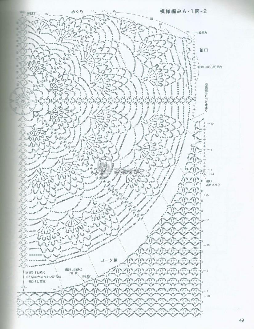 1970_lks80494 (12)