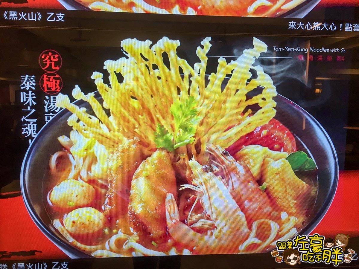 大心新泰式麵食-4