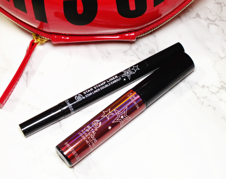 the body shop kiss my lips up star liner metal lipstick (2)