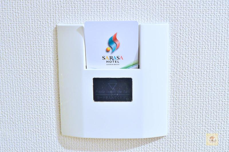心齋橋Sarasa Hotel-32