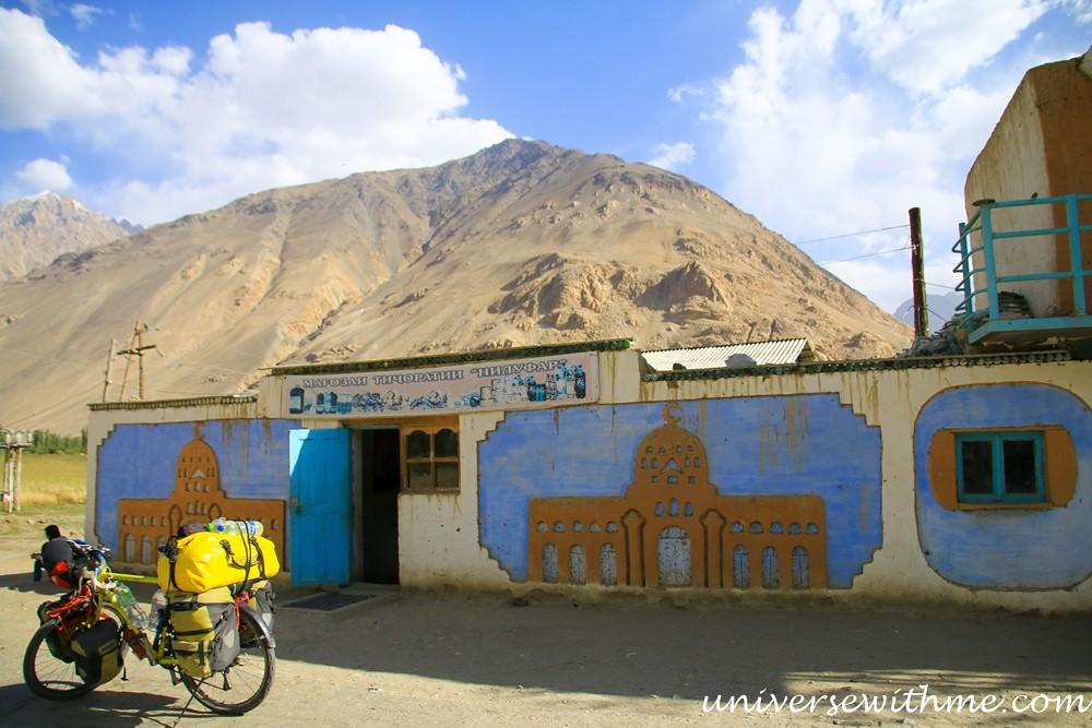 Tajikistan_Afghanistan_Travel054