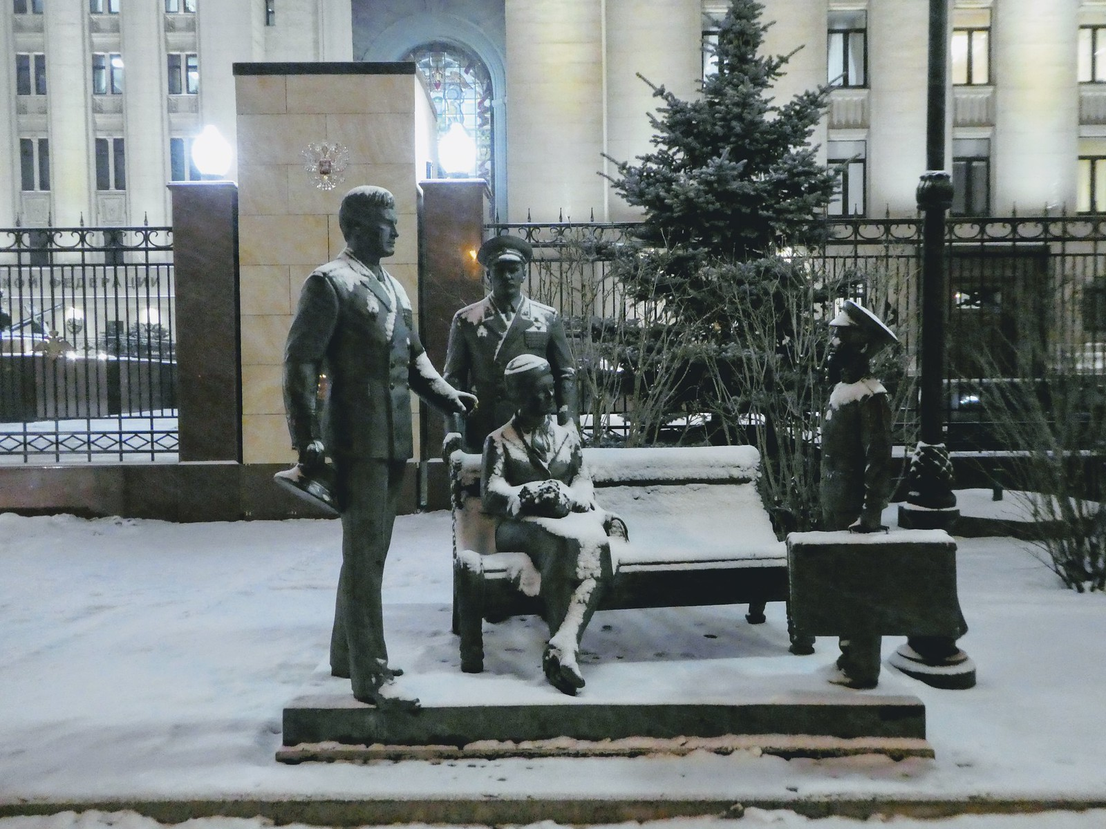 Statues outside the Ministry of Defence Headquarters in Moscow