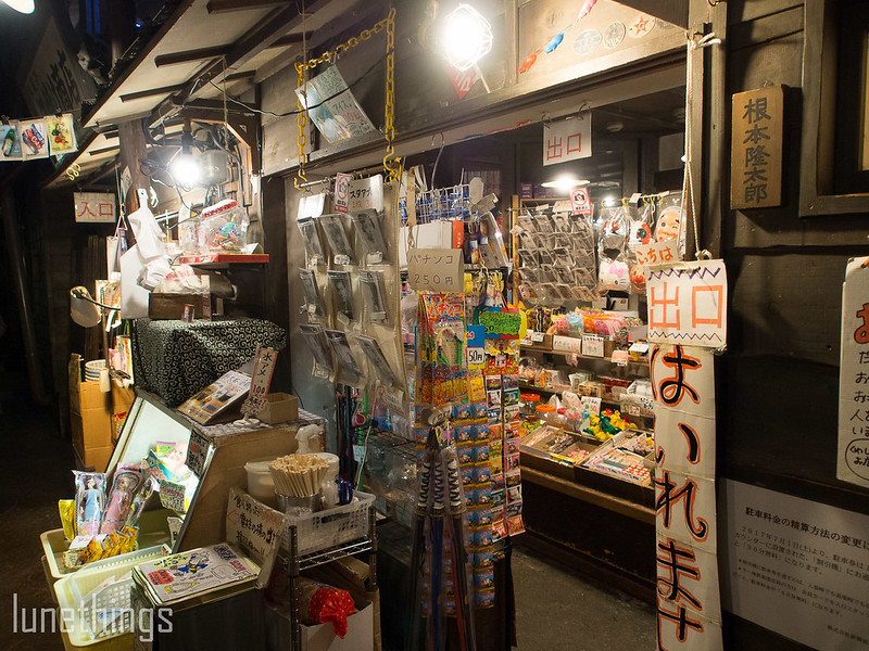 Japan 2017 Day 2 (16 of 61)