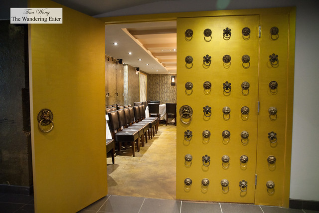 Entrance to private dining room