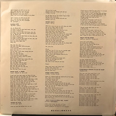 THE BEATLES:BEATLES FOR SALE(INNER 2)