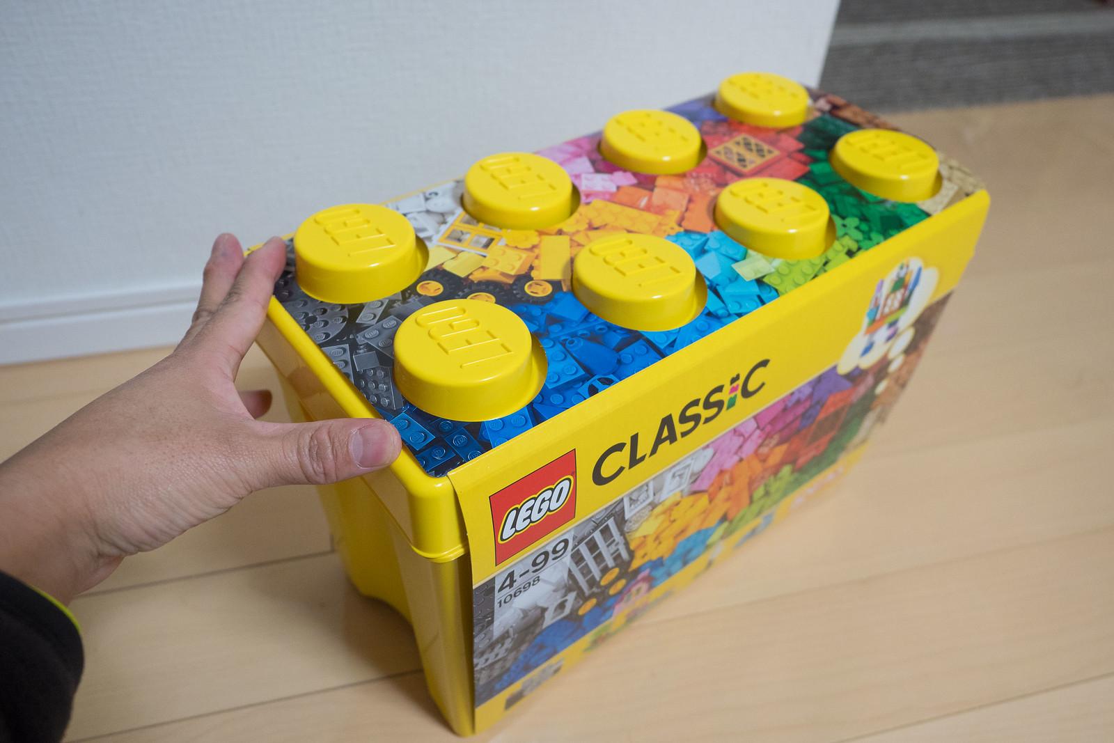 LEGO_CLASSIC-2