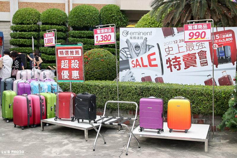 台南特賣資訊  年度最殺萬國通路特賣會來啦!每日限量行李箱$990,消費摸彩登錄再抽澳門來回機票「萬國通路(eminent)」台南|歸仁廠|