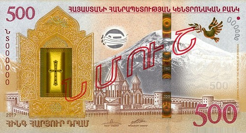 2017 Armenia 500 Drams Banknote face
