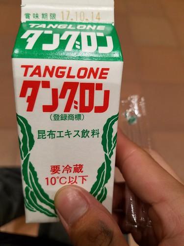 タングロン -TANGLONE-