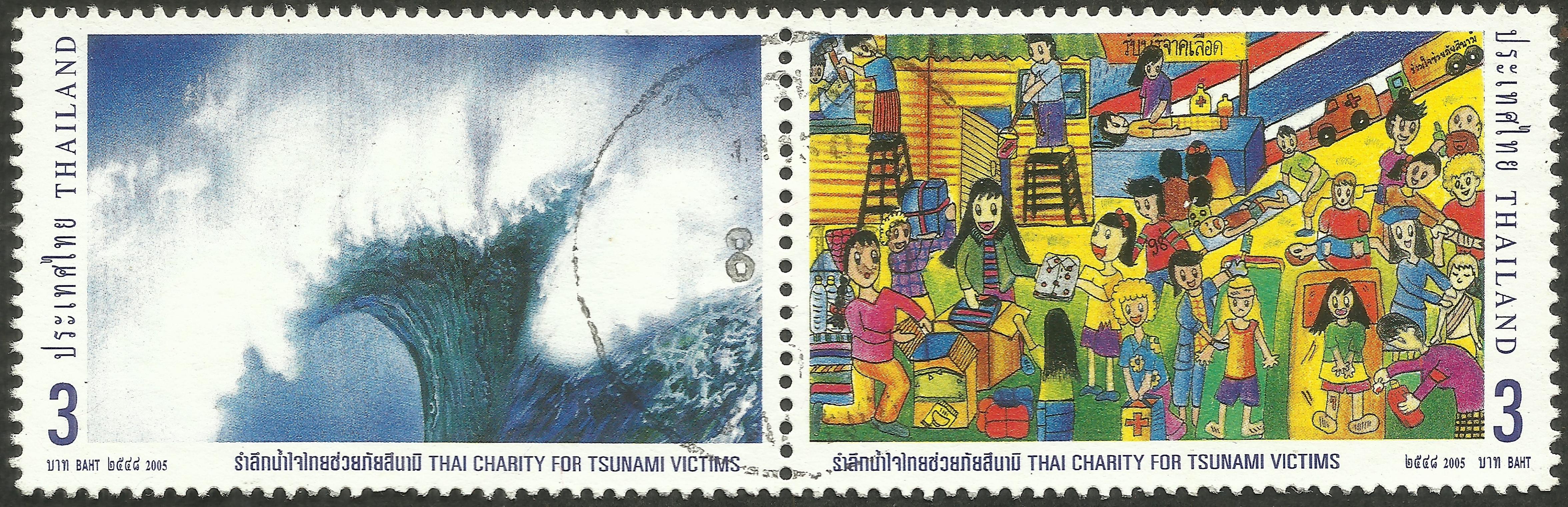 Thailand - Scott #2211 (2005) [se-tenant pair]