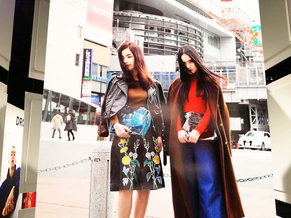toomilog-TOKYO_STREET_FASHION_ARCHIVES_2007-2017_Droptokyo_090