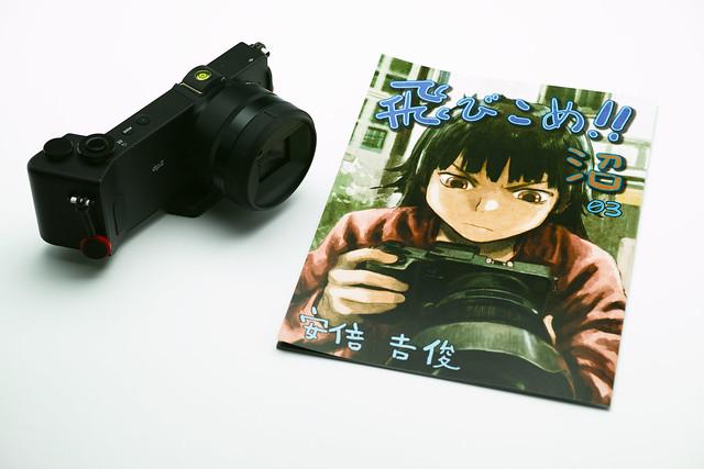 20171210_03_飛びこめ!!沼03