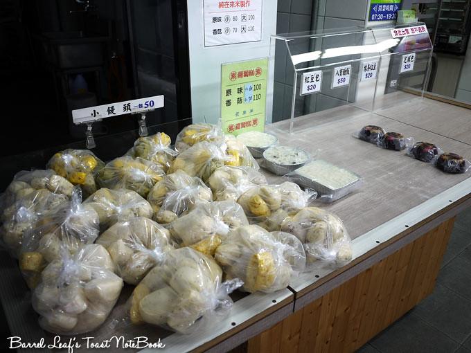 六津素包 6jin-vegetarian-buns (2)