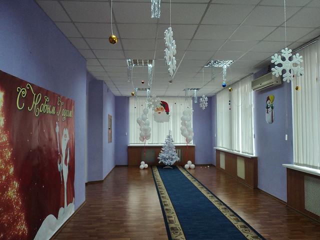 Резиденція Діда Мороза