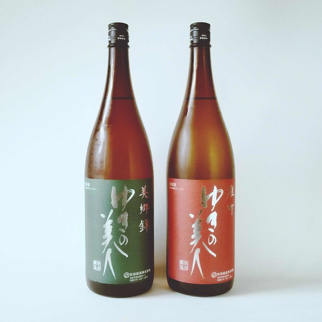 Yuki-no-Bijin (2 bottles)