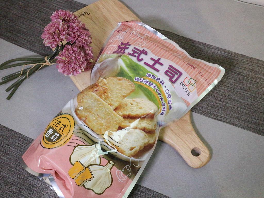 得倫食品 (8)