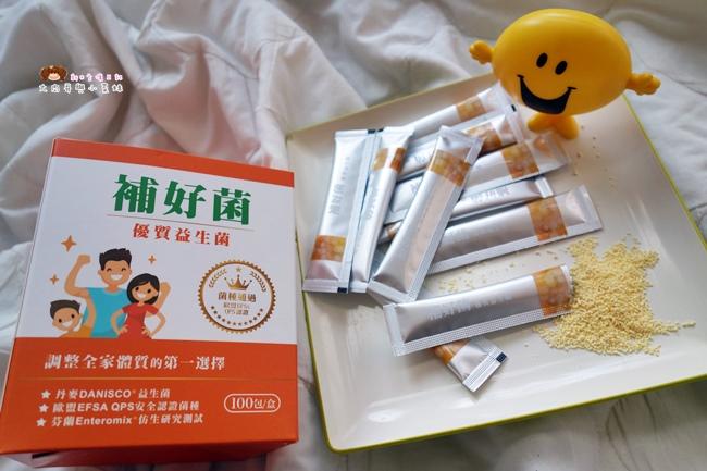 補好菌 優質益生菌 益生菌推薦 (11).JPG