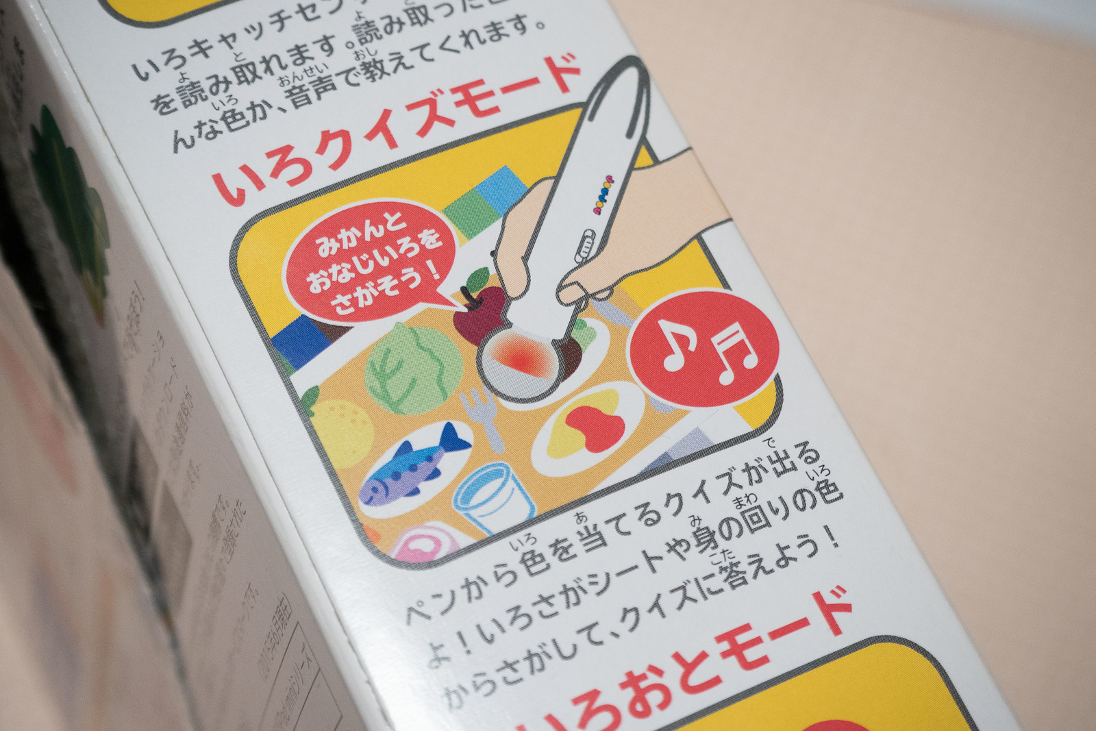 いろキャッチペン-22