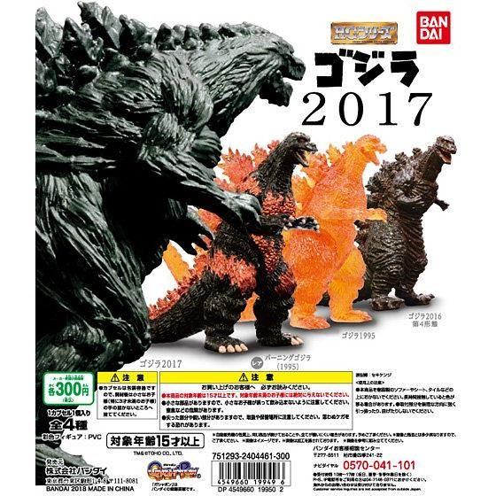 超級好評 HG《哥吉拉 怪獸惑星》哥吉拉2017 今月登場!ゴジラ2017
