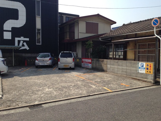 hiroshima-kure-goryu-parking-02