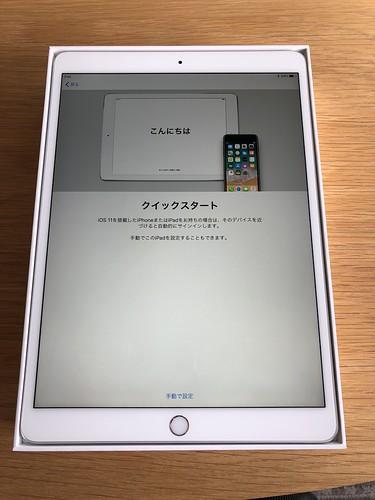 iPad Pro 10.5 inch Silver 256GB