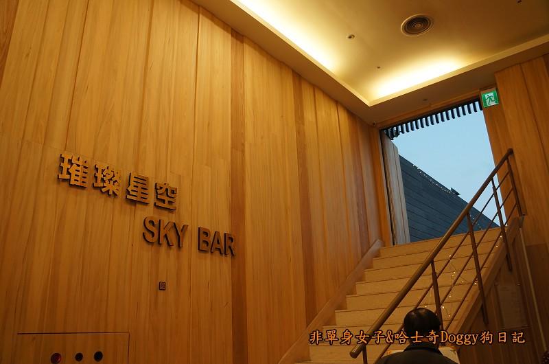 高雄夜景餐廳璀璨星空SKY BAR06