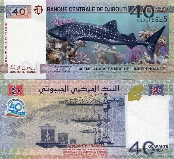 40 frankov Džibutsko 2017, P46