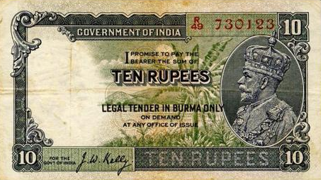 India George V 10 Rupees Burma