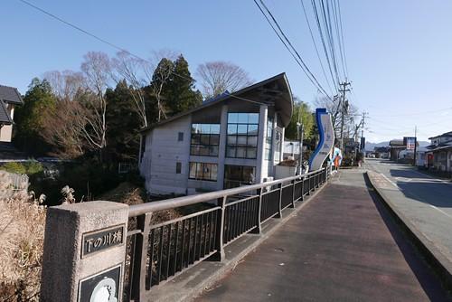 shirakawasuigen040