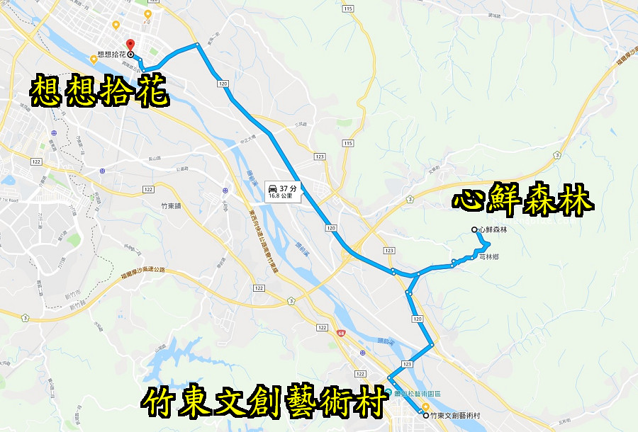 新竹旅遊路線