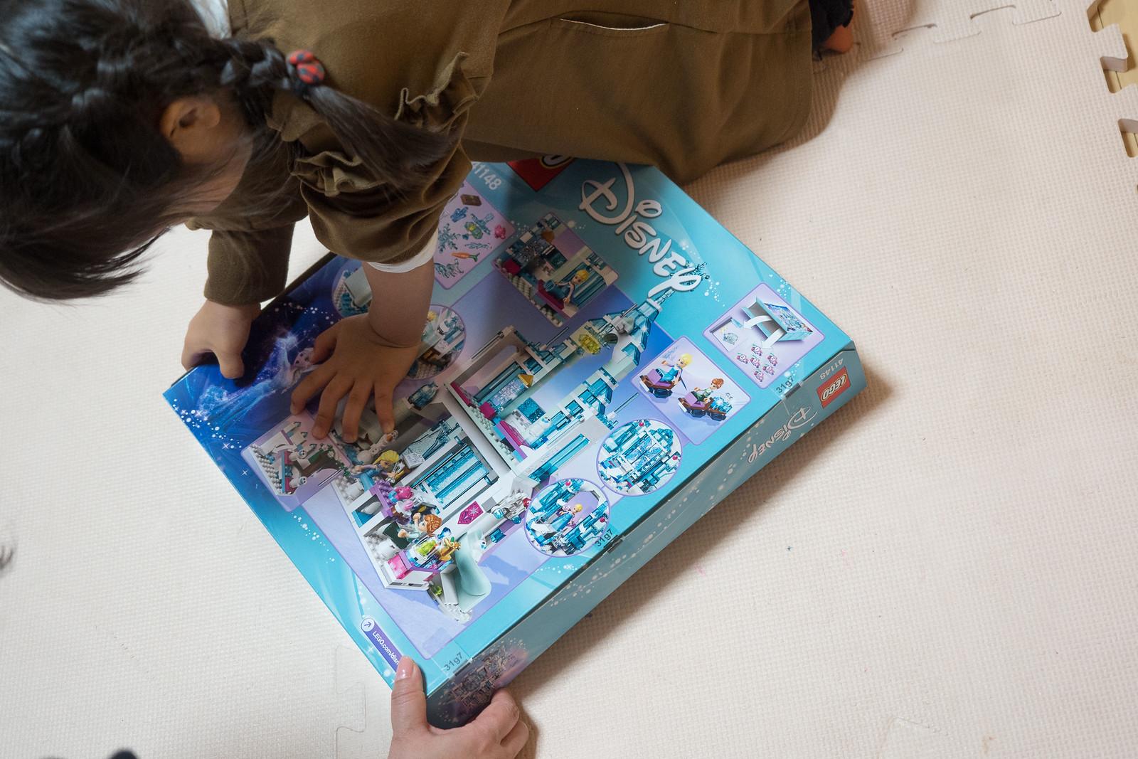 LEGO_Disney_FROZEN-4