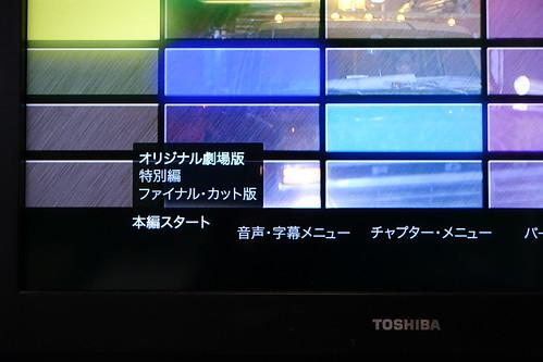 DSC03629