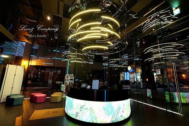 中山雅樂軒酒店2
